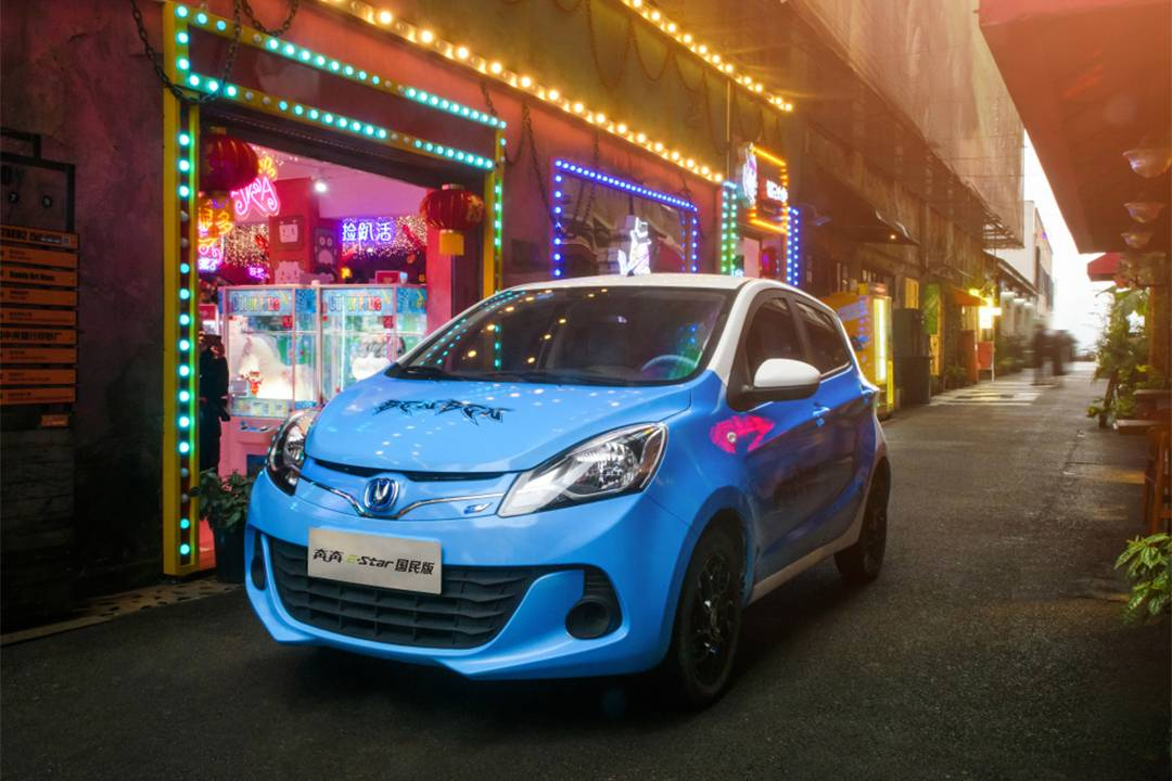 长安奔奔E-star售2.98万元起 直接对标五菱宏光MINI EV
