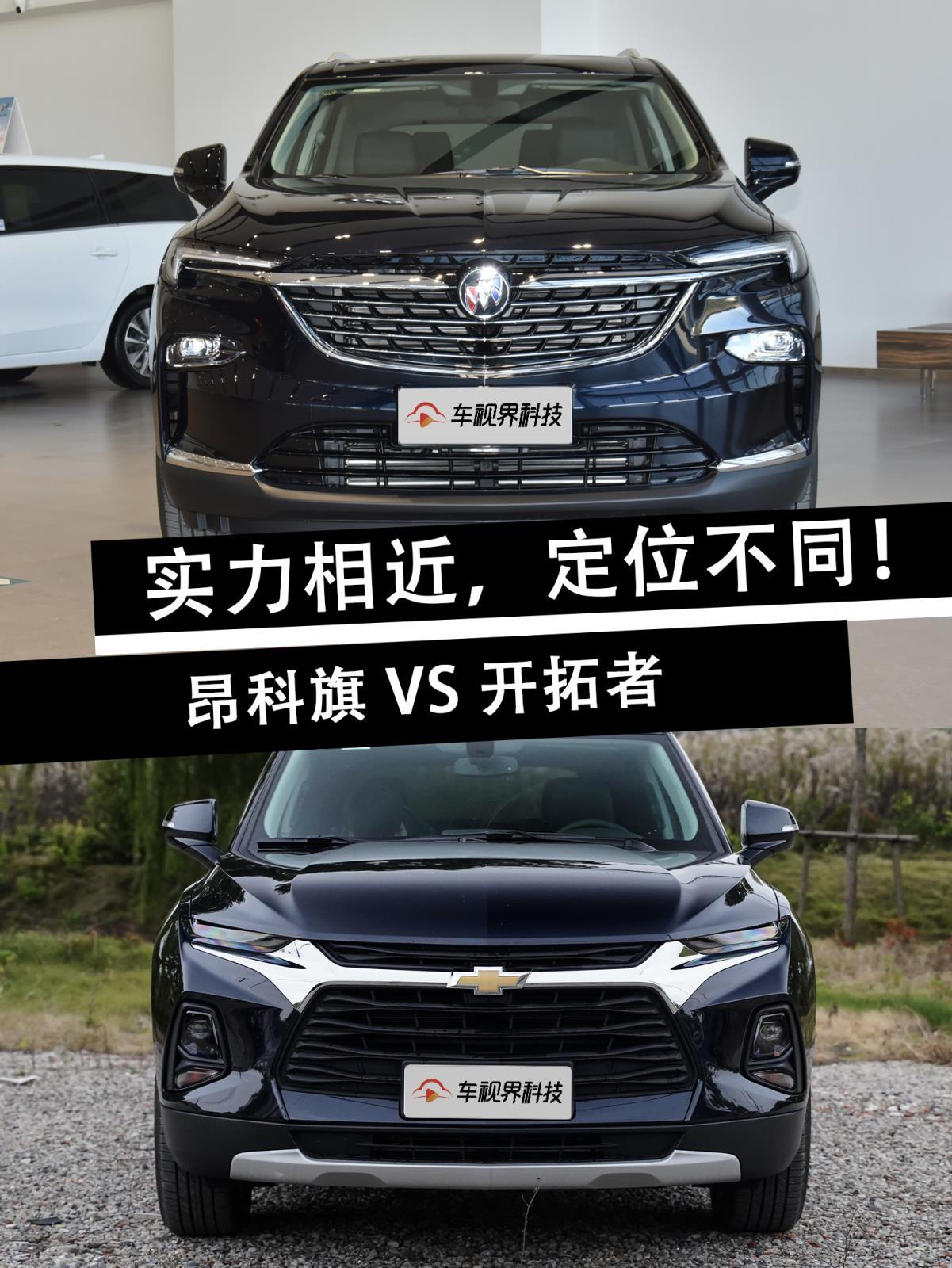 这两款7座SUV车长近5米,空间超级大!标配主动降噪,不到30万!