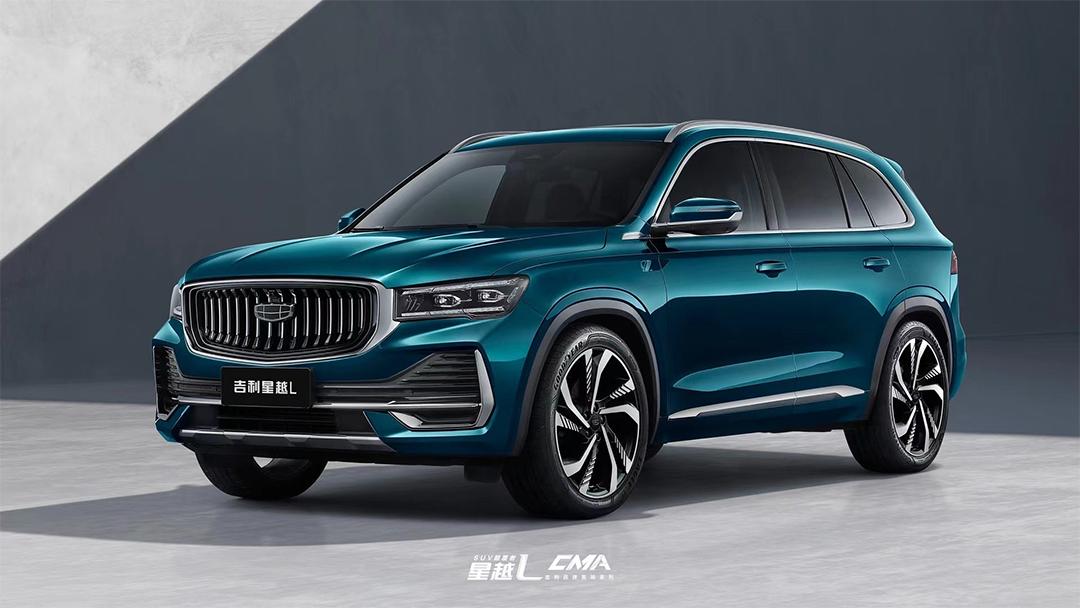 吉利星越L将于4月13日首秀 或上半年完成上市 CMA架构第二款SUV