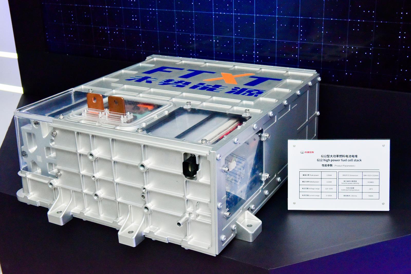 氢燃料电池汽车电堆.jpg