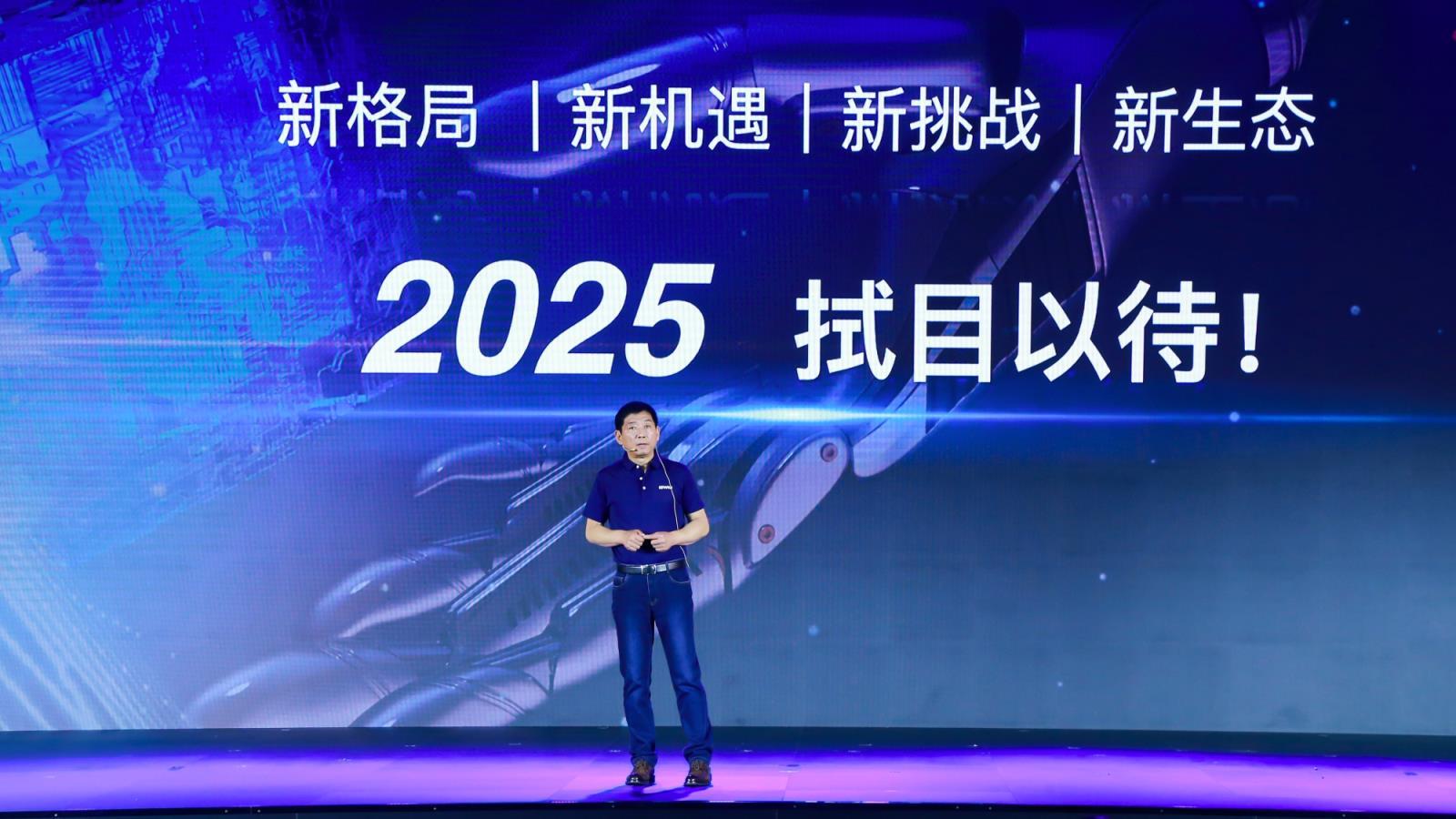 2025拭目以待.jpg