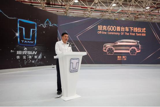 第一台量产长城3.0T+9AT车型诞生 首款坦克600荆门工厂下线